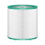 Фильтр для очистителя воздуха Dyson TP00 Pure Cool