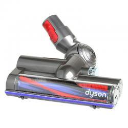 Турбощетка Dyson Carbon Fiber